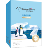 南極冰河醣蛋白滲透保濕面膜 Antarctica Glycoproteins Moisturizing Mask