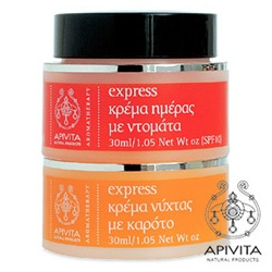 APIVITA 艾蜜塔 乳霜-乾性滋養二合一組