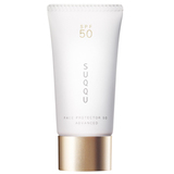 水感高效防護菁華SPF50/PA++++ FACE PROTECTOR 50 ADVANCED