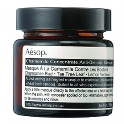 Aesop skin-甘菊去瑕敷面膜 Chamomile Concentrate Anti-Blemish Masque