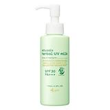 全效防曬水凝乳 SPF30/PA+++
