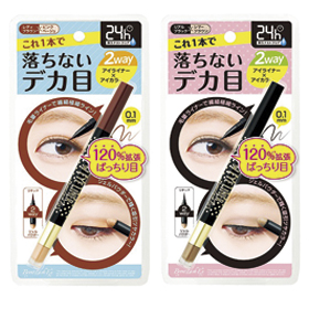 BCL 眼線-EX亮眼2合一眼影眼線液筆