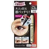 EX亮眼24h平筆型眼線液