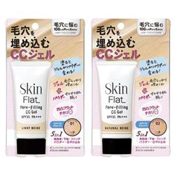 柔焦美肌CC霜SPF35/PA+++
