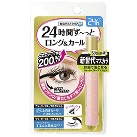BCL EX亮眼系列-EX亮眼極致纖俏防水睫毛膏