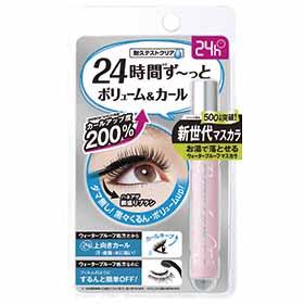 BCL EX亮眼系列-EX亮眼極致濃俏防水睫毛膏