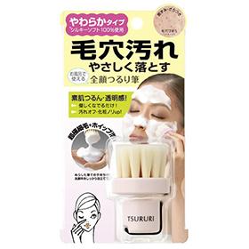 BCL 臉部保養用具-小鼻毛穴清潔刷(軟毛型)