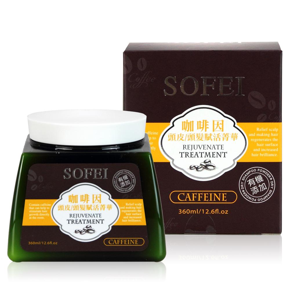 SOFEI 舒妃 舒妃系列-咖啡因頭皮/頭髮賦活菁華