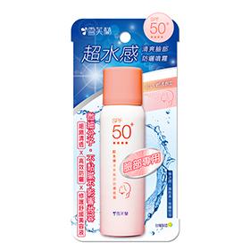 Cellina 雪芙蘭 防曬‧隔離-雪芙蘭超水感清爽臉部防曬噴霧SPF50+