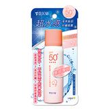 雪芙蘭超水感清爽臉部防曬噴霧SPF50+