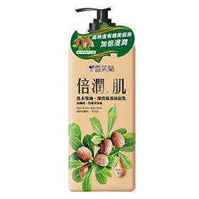 Cellina 雪芙蘭 沐浴清潔-倍潤肌乳木果油-深度滋養沐浴乳