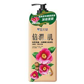 Cellina 雪芙蘭 沐浴清潔-倍潤肌摩洛哥油-亮膚嫩白沐浴乳