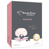 黑珍珠煥白面膜 Black Pearl Brightening Mask