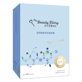 保養面膜產品-玻尿酸極效保濕面膜