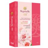 大馬士革玫瑰舒敏4D保濕面膜