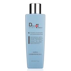 玻尿酸保濕前導化妝水