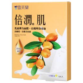 Cellina 雪芙蘭 保養面膜-倍潤肌乳霜彈力面膜(有機摩洛哥油)