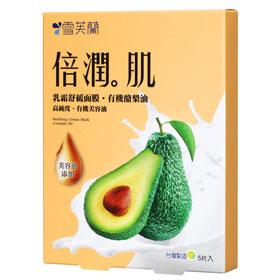 Cellina 雪芙蘭 保養面膜-倍潤肌乳霜舒緩面膜(有機酪梨油)