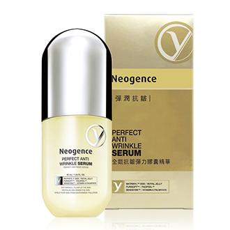 Neogence 霓淨思 完美輪廓新生系列 -全能抗皺彈力膠囊精華(彈力膠囊)