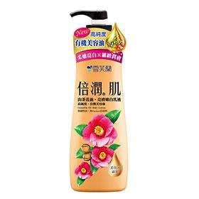 身體保養產品-倍潤肌山茶花油亮膚嫩白乳液