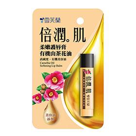 Cellina 雪芙蘭 唇部保養-倍潤肌柔嫩護唇膏‧有機山茶花油