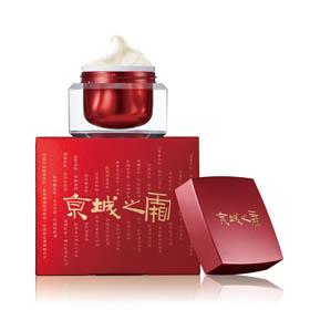 京城之霜 乳霜-60植萃十全頂級精華霜EX