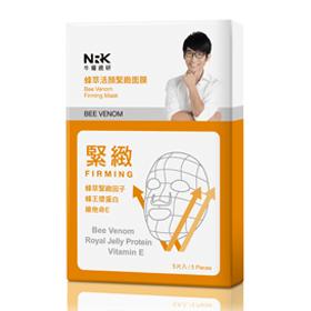 NRK essential 保養面膜-蜂萃活顏緊緻面膜