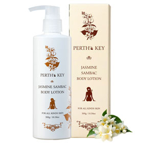 PERTH'S KEY 栢司金 身體保養-聖巴克茉莉潤體乳