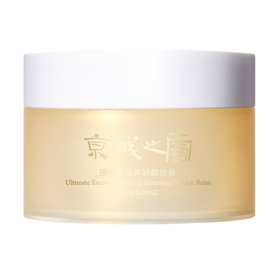 NARUKO 牛爾親研 臉部卸妝-京城之霜頂級黃金亮妍卸妝膏 Ultimate Recovery Makeup Removing Golden Balm