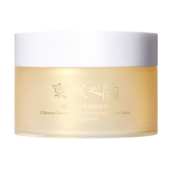 京城之霜頂級黃金亮妍卸妝膏 Ultimate Recovery Makeup Removing Golden Balm