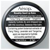 玫瑰籽護唇膏 Rosehip Seed Lip Treatment