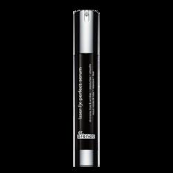 皺效能量精粹 laser Fx perfect serum