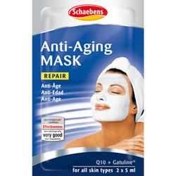 延緩老化面膜  Anti-Aging Mask