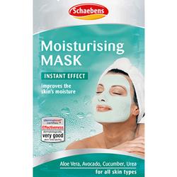 晶亮保濕面膜  Moisturising Mask