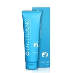 肌本護敏身體霜 Ultra Moisturizing Body Cream