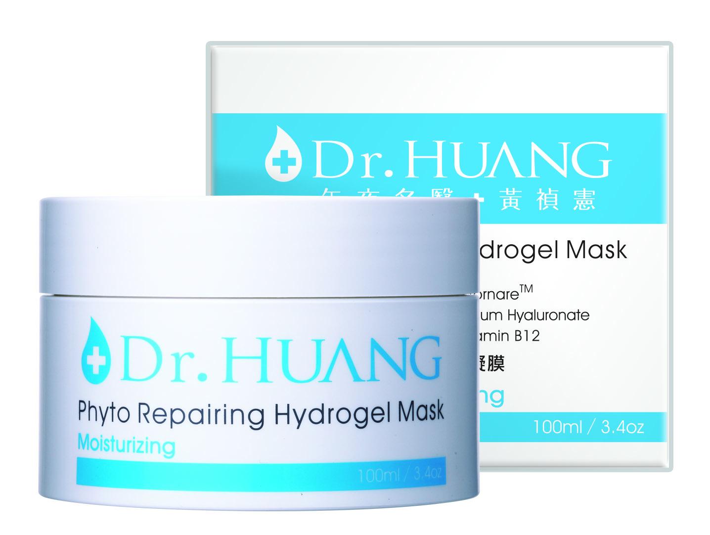 Dr.HUANG 保養面膜-菁萃修護水凝膜 Phyto Repairing Hydrogel Mask