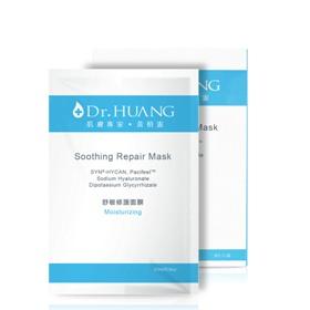 Dr.HUANG 保養面膜-舒敏修護面膜 Soothing Repair Mask