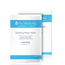 舒敏修護面膜 Soothing Repair Mask
