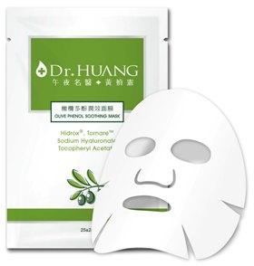 Dr.HUANG 保養面膜-橄欖多酚潤效面膜 Olive Phenol Soothing Mask