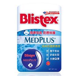 經典修護潤唇膏 MedPlus