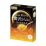 黃金果凍面膜(玻尿酸) Premium Puresa Golden Jelly Mask HA