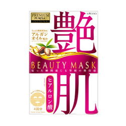 艷肌面膜(玻尿酸) Premium  Puresa  Beauty  Mask  HA