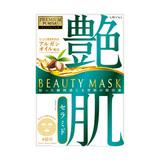 艷肌面膜(神經醯胺) Premium  Puresa  Beauty  Mask  CE