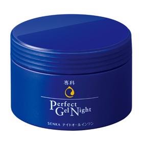 專科 乳霜-完美多效晚安水凝霜