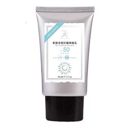 柔護淨透防曬隔離乳 Sun Protection Emulsion SPF50 ★★★★