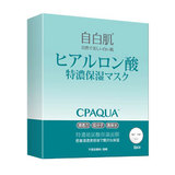 特濃玻尿酸保濕面膜 Super Moist Mask With Hyaluronic Acid