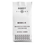 薑黃暖心皂 Turmeric Soap