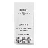 艾草平安皂 Chinese Mugwort Soap