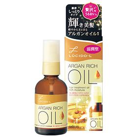 LUCIDO-L 樂絲朵-L 護髮系列-摩洛哥護髮精華油(滋潤型)