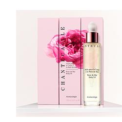 五月玫瑰身體精華油 Rose De Mai Body Oil